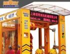 上海佰锐全自动隧道式洗车机 洗车机品牌 十年厂家