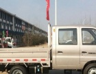 黑豹牌485型柴油版双排小货车转让