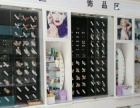 饰品、化妆、香水展柜