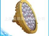 LED大功率防爆灯  BLED9111免维护  LED防爆灯 厂