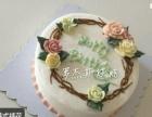 树桩巧克力蛋糕卷