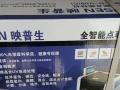 江阴周庄华士陆桥顾山北国上门维修打印机复印机传真机