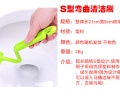 中山金利洁清洁用品 座式厕所清洁刷 弯曲清洁刷