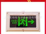 常州LED防爆标志灯批发价格,化工场所专用防爆灯具