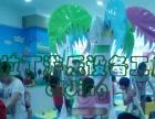 阿拉丁室内儿童淘气堡著名品牌加盟儿童乐园