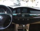 宝马 5系 2004款 525i