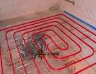 地暖清洗 地暖漏水检测维修