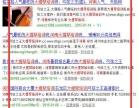 郑州网站制作/百度搜索直达/关键词优化