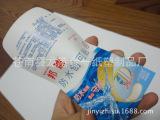 厂家直销 彩色 复古信封 定做 牛皮纸 印刷 硫酸纸信封 定制