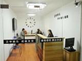 福州DJ电音舞曲制作学校 专业正学娱乐 DJ打碟培训
