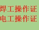 武汉电工证成绩多少分及格?