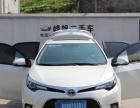 丰田 雷凌 2016款 1.6GL CVT 领先版有质量的二手车