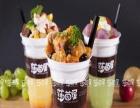 魔法牛排杯超火韩国小吃热门快餐加盟【四季热销】
