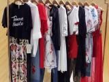 慕希 品牌女装货源批发18款休闲连衣裙批发