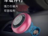 深圳市芬享科技有限公司便携车载迷你精油香薰机多特瑞精油香薰