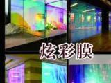 玻璃貼膜建筑貼膜防爆膜隔熱膜裝飾膜調光膜汽車玻璃膜