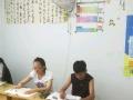 中小学英语同步辅导