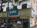 东湖附近临街旺铺出租 舒华健身器材店面 150平米
