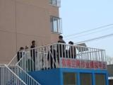 制冷空調作業考證考試培訓班 地下有限空間監護作業考證培訓班