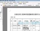 新广联达软件加密锁预算软件计价土建安 升级版 **售后包邮