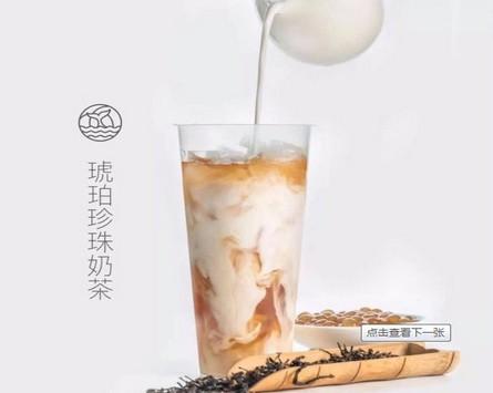 成都屿蓝湾鲜果茶加盟 屿蓝湾奶茶加盟多少钱?