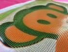 硅胶印花印字 专业低价硅胶印刷 厚板硅胶印