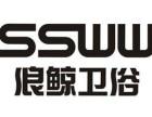 欢迎访问 浪鲸SSWW卫浴厂家售后服务欢迎您