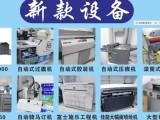 清湖观澜周边专业 写真喷绘 名片画册厂家低价印刷