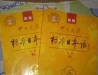 诺亚日语—完美日语课程席卷泉城