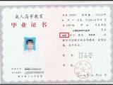 浙江省内在职人员学历提升,咨询免费