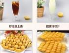 镇江七哥蛋挞加盟费多少钱 七哥蛋挞官网
