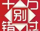 沧州鑫宇会计,0元工商注册百元代理记账
