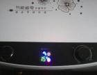 全新史密斯热水器,电脑恒温