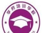 学府考研打造中国考研严格教学知名品牌