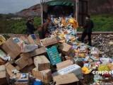 上海绿色环保产品销毁公司,奉贤区工业垃圾销毁,浦东产品销毁