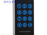 供应大粤发928苹果版电子密码柜锁文件柜密码锁桑拿锁
