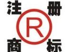 永康商标专利申请注册找哪家
