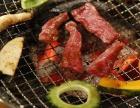 横城炭火烤肉加盟店多少钱