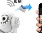 直销安防监控,网络布线,光纤光缆等成品