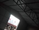 影视东街 仓库 140平米