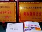 托管班加盟首选名师学堂 中国托管式辅导第一家