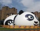 互动充气设备熊猫岛扬州租赁 熊猫气模现货厂家直租 价格优惠