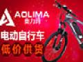 奥力玛智能自行车加盟