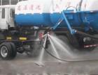 苏州相城区北桥清理化粪池.高压清洗.管道疏通公司