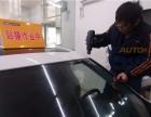 绍兴汽车贴膜 美国龙膜授权店 隔热防晒防紫外线 安全美观