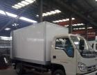 惠东的冷藏保鲜药品运输车多少钱一辆