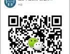 江苏自考报名中心江苏自考网南京大学人力资源