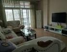 凤城 黄桷雅居 3室 2厅 124平米 整租