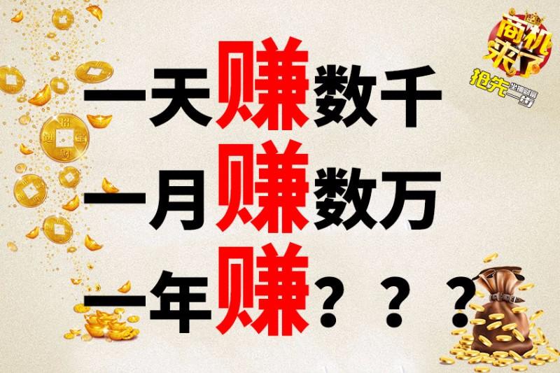2018潍坊东营日照鲜奶吧创业赚不赚钱能月入过万吗?