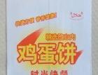 厂家防油纸袋包装武大郎纸袋小丸子纸袋糖炒栗子纸袋等